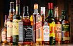 Хорошие сорта виски